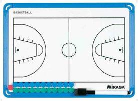 作戦盤 バスケット用【MIKASA】ミカサバスケット11FW mikasa(SBBSB)*20