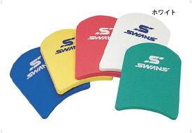 ビートバン【SWANS】スワンズアクセサリーソノタ(SA9)*20