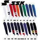 ローカットストッキング(リブ編み) 【SSK】エスエスケイ 野球 ストッキング13ss(YA2201)*20