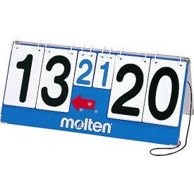 肩掛け式得点版【molten】モルテン レフリー用品 (ct15)*20