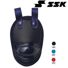 スロートガード【SSK】エスエスケイ キャッチャーズ13ss(CTG50)*25