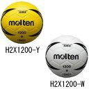 ヌエバX1200 2号球【molten】モルテン ハンドボール(h2x1200)*20