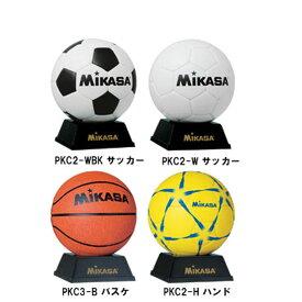 記念品に最適!サインボール【mikasa】ミカサ サッカー バスケット ハンドボール(PKC2-WBK PKC2-W PKC3-B PKC2-H)*19