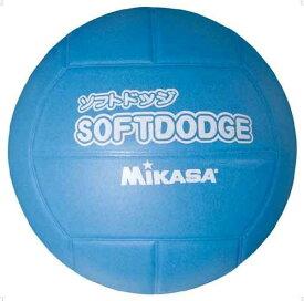 ソフトドッジ PVCノンフタルサン ブルー【MIKASA】ミカサハントドッチ11FW mikasa(LDB)*25
