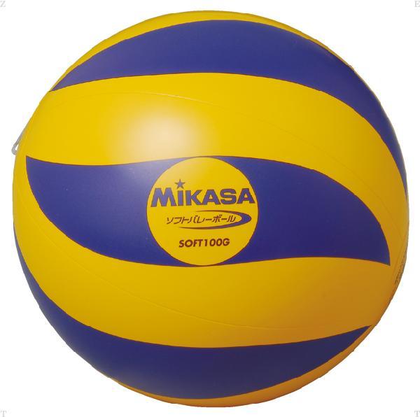 ソフトバレー YE/BLU 100G【MIKASA】ミカサバレー11FW mikasa(SOFT100G)*25
