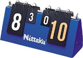 ミニカラーカウンター11【Nittaku】ニッタク得点板(NT3714)