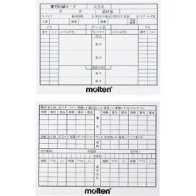 サッカー用審判記録カード【molten】モルテン レフリー用品 (xfsn)*20
