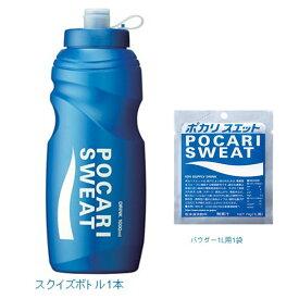 ポカリスエットスクイズボトル ボーナスパック 【otsuka】大塚製薬 スクイズボトル 水分補給対策(59671)*21
