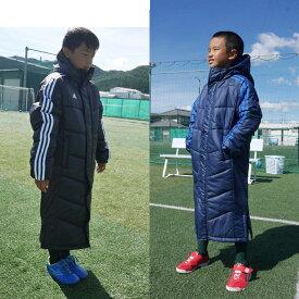 83 KIDS ESS パデッド ロングコート 【adidas】アディダス JR ジュニア サッカー 中綿 ベンチコート 18FW (FVW50)*48