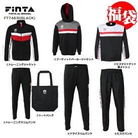 <先行予約受付中!>フィンタ 福袋 2021【FINTA】フィンタサッカー フットサル 福袋 (12月中旬頃の到着予定です) (FT7463I/FT7463J)*00