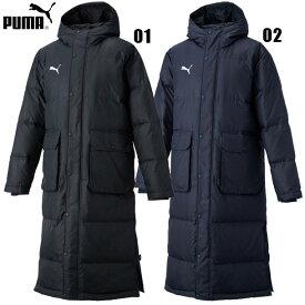TT ESS PRO ロングダウンコート【PUMA】プーマ ベンチコート 防寒 アウター(654984)*54