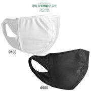 フィンタ洗える多機能マスク【FINTA】フィンタスポーツマスクアクセサリー(FJ1124)