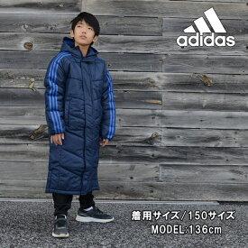 83 KIDS ESS パデッド ロングコート【adidas】アディダスJR ジュニア サッカー 中綿 ベンチコート18FW (FVW50)*61