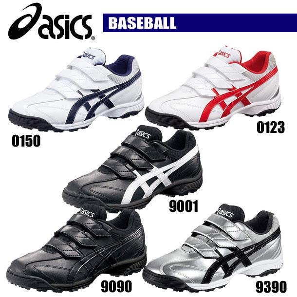 JR アクセルブレイバー【asics】アシックス 野球トレーニングシューズ13SS(SFT300)<@a-s>*20