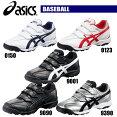 JRアクセルブレイバー【asics】アシックス野球トレーニングシューズ13SS(SFT300)<@a-s>