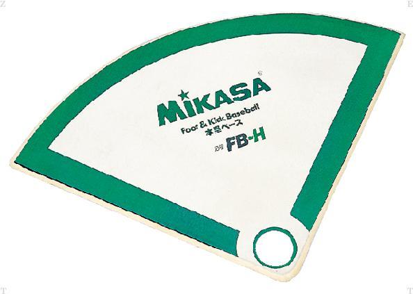 塁ベース F&Kベース用【MIKASA】ミカサ学校機器 mikasa(FBH)*20