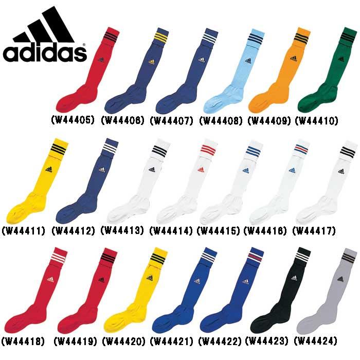 3ストライプ ゲームソックス【adidas】アディダス サッカーストッキング(tr616)*38