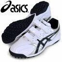 ビーミングラスターTR【asics】アシックス 野球トレーニングシューズ14SS(SFT142-0150)*30