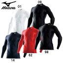 バイオギアシャツ(ハイネック長袖)【MIZUNO】ミズノ ●インナーシャツ12FW(A60BS-250)*30