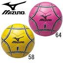 フットサルボール(検定球)【MIZUNO】ミズノ フットサルボール 15SS(12OF-340)*28
