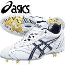 スピードラスター LT【asics】アシックス 野球スパイク13SS(SFS600-0150)<@a-s>*30