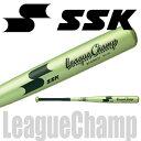 リーグチャンプ【SSK】エスエスケイ 一般軟式金属製バット13SS(BCN00350)*24