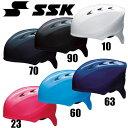 ソフトボール用キャッチャーズヘルメット【SSK】エスエスケイ ソフト用ヘルメット13ss(CH225)*20