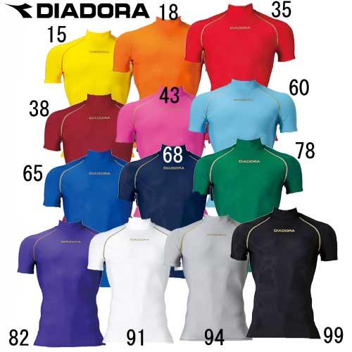 ハーフスリーブ インナーシャツ【diadora】ディアドラ ●サッカーインナーシャツ(fp0306)*53