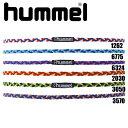 三つ編みヘアゴム【hummel】ヒュンメル アクセサリー 14SS(HFA9108)*25