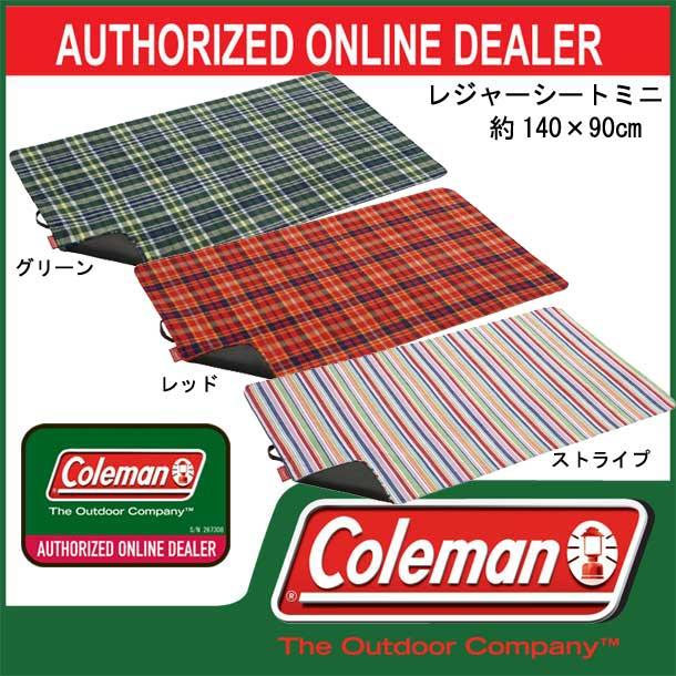 レジャーシートミニ【coleman】コールマン アウトドア レジャーシート 13SS(2000010657/8/9)<発送に2〜5日掛る場合が御座います。>*00