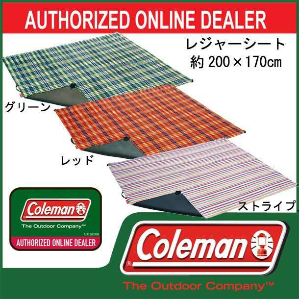 レジャーシート【coleman】コールマン アウトドア レジャーシート 13SS(2000010663/4/5)<発送に2〜5日掛る場合が御座います。>*00