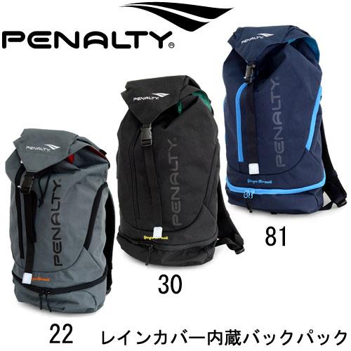 バッグパック リュック【penalty】ペナルティ アクセサリー 14ss 26fe26ju(pb4520)5*20