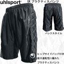 GK プラクティスパンツ【uhlsport】ウールシュポルト ゴールキーパー パンツ 14SS(U91403)<発送に2〜5日掛る場合が御座います。>*10