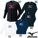 プラクティスシャツ(長袖)【MIZUNO】ミズノバレーボールウェアー 長袖Tシャツ 14SS(V2JA4090)*32