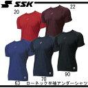 SCαローネック半袖アンダーシャツ【SSK】●エスエスケイアンダーシャツ(SCA140LH)*40