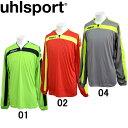 リガ ゴールキーパーシャツ【uhlsport】ウールシュポルト キーパーシャツ 14FW(1005571)*20