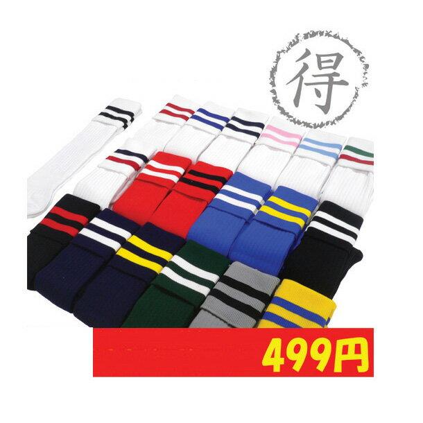 サッカーソックス 【KIF】キーフ 2本ライン 売れ筋 サッカーストッキング(socks-2)***
