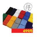 サッカーソックス 【KIF】キーフ 無地 売れ筋 サッカーストッキング(socks)***