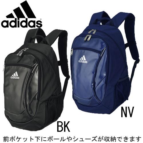 ボール用デイパック【adidas】アディダス ボールケース・リュック14SS(ADP21)<発送に2〜5日掛かる場合が御座います。>*20