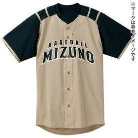 シャツ(北海道日本ハムファイターズ型/オープンタイプ/メッシュ)(ビジター)(野球)(50ゴールド×ブラック)【MIZUNO】ミズノ野球 ウエア ユニフォームシャツ(52MW08250)※*30