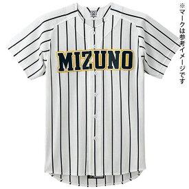 ビクトリーステージメッシュシャツ(オープン型)(野球)(09ホワイト×ブラックストライプ)【MIZUNO】ミズノ野球 ウエア ユニフォームシャツ(52MW17709)*25