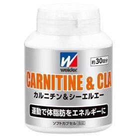 森永製菓 ウイダー カルニチン&CLA【MIZUNO】ミズノフィットネス サプリメント ウイダー(28MM96001)*07