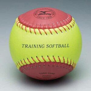 トレーニングソフトボール【MIZUNO】ミズノソフトボール ボール トレーニング用(1BJBS85200)*00