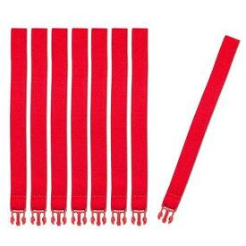 取替え用レガーズバンド(8本1組)【MIZUNO】ミズノ野球 キャッチャー用防具 マスク/レガース付属品(1DJYL100)*29