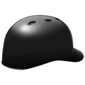 硬式用ヘルメット(キャッチャー用 野球)【MIZUNO】ミズノ野球 キャッチャー用防具 硬式用(1DJHC102)*25