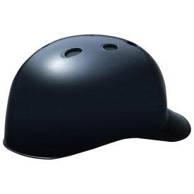 軟式用ヘルメット(キャッチャー用 野球)【MIZUNO】ミズノ野球 キャッチャー用防具 軟式用(1DJHC202)*25