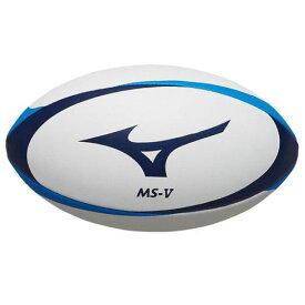 日本ラグビーフットボール協会 認定球 ラグビーボールMS-V(5号球)【MIZUNO】ミズノラグビー ボール(R3JBA95000)*01