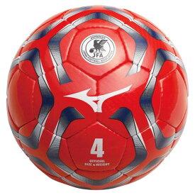 サッカーボール(4号球/検定球)【MIZUNO】ミズノフットボール/サッカー ボール(P3JBA020)*21