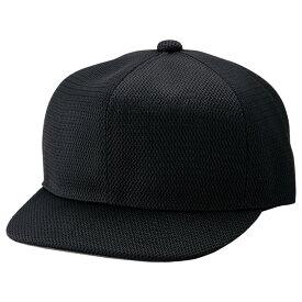 審判帽子(六方オールメッシュタイプ)【SSK】エスエスケイウェア審判用ウェア(アクセサリー)(BSC46BK)*25
