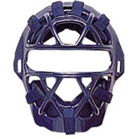 軟式用マスク(A・B 号球対応)【SSK】エスエスケイ軟式用(CNM2010S)*29